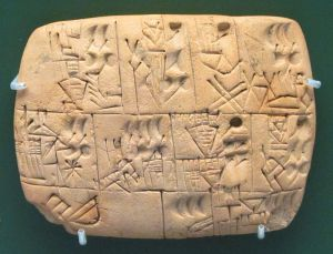Early writing tablet from Ancient Sumer recording the allocation of beer